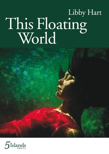 Cover image for This Floating World