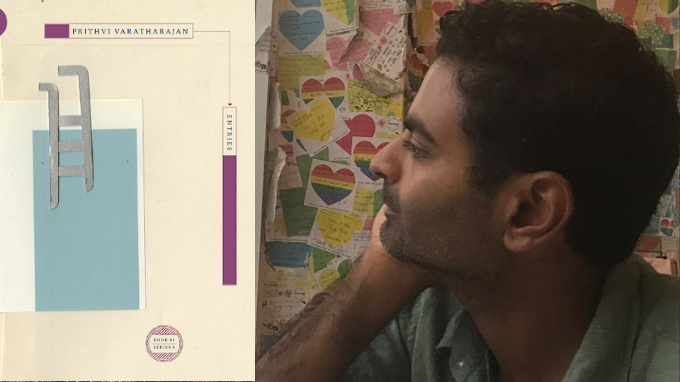 Photograph of Prithvi Varatharajan next to the cover for his book, 'Entries', which features a basic collage of a ladder going into a small swimming pool