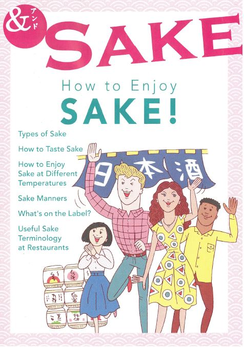 How to Enjoy Sake cover art