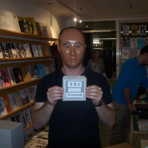 Promo image for Fed Square Book Market - The You Zine Making Marathon: Project Bowie