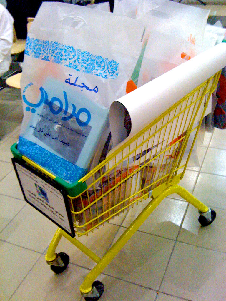A book trolley from Sharjah International Book Fair. (Photo: Lisa Dempster)