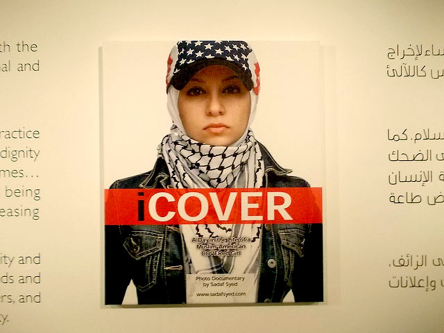 Sadaf Syed's photo documentary *iCOVER*. (Photo: Lisa Dempster)