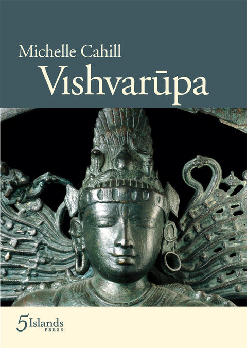 Cover image for Vishvarupa