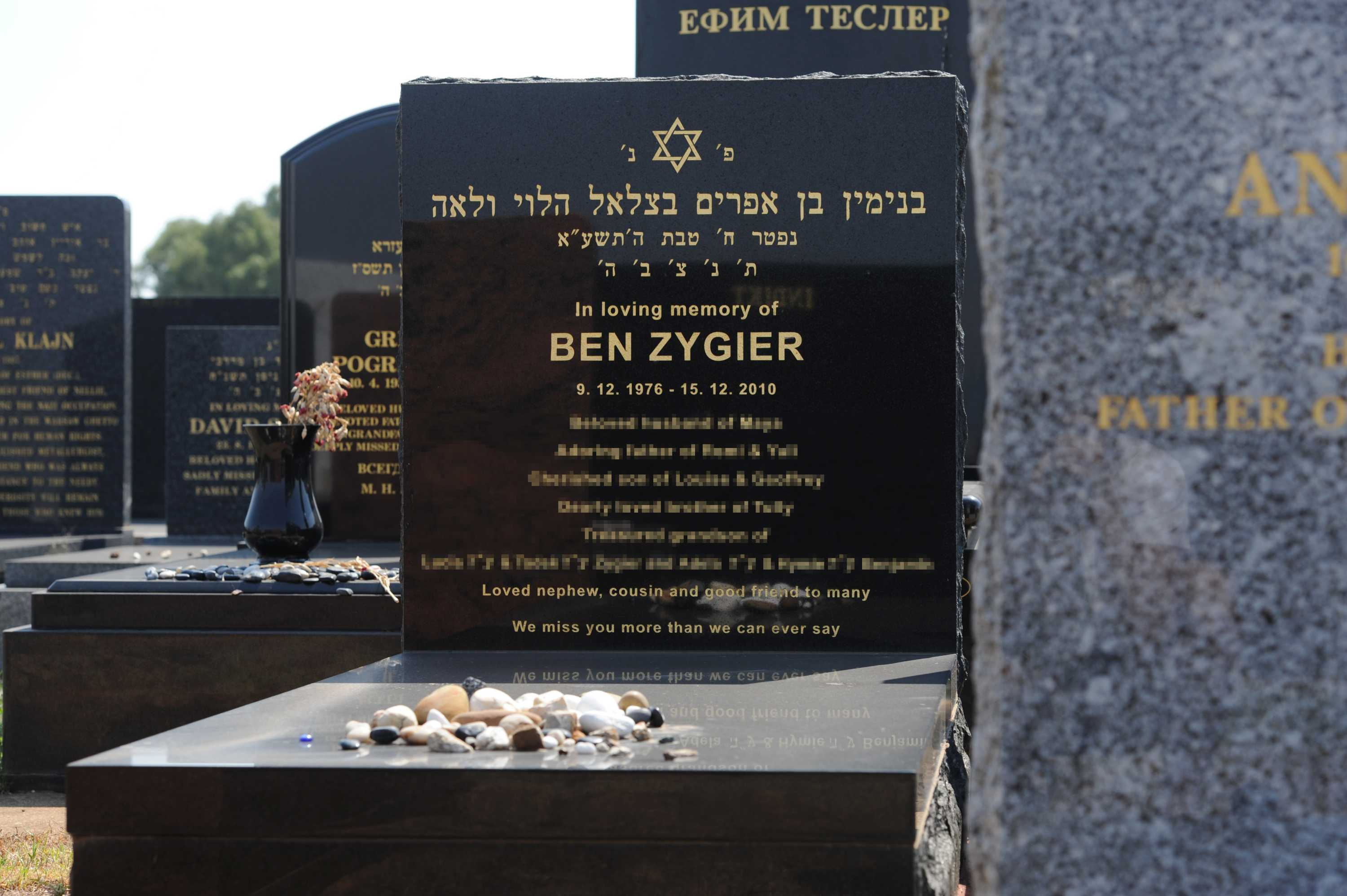 Resting place: Ben Zygier's tombstone.