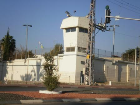 Israel's maximum security Ayalon Prison, where Ben Zygier died in custody.
