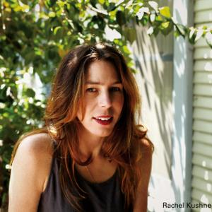Portrait of Rachel Kushner