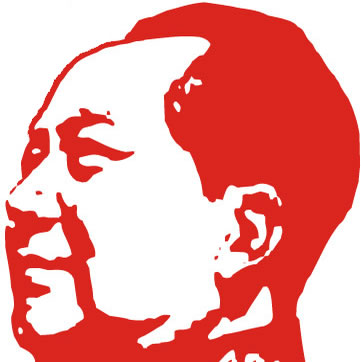 Image of Mao Tse-Tung via WikiCommons